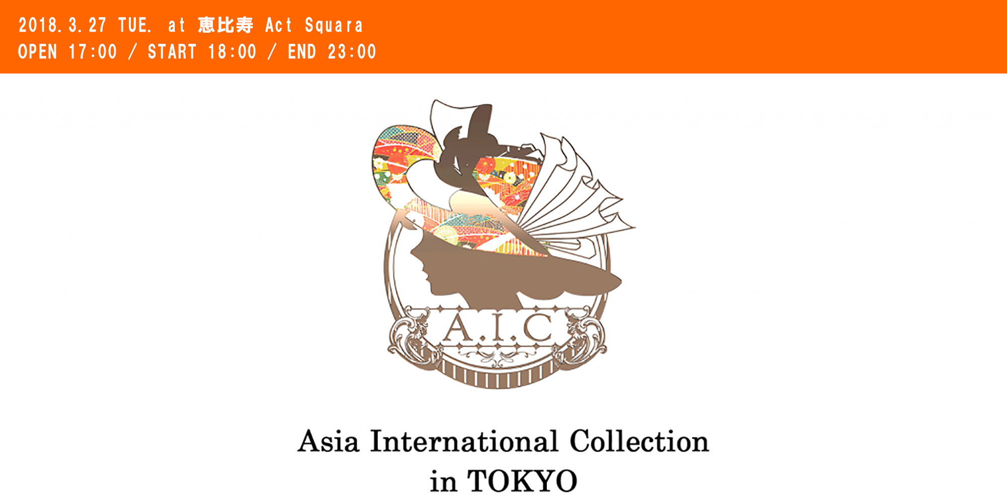 Asia International Collection in TOKYO