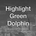 Highlight Green Dolphin