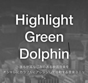 Highlight Green Dolphin