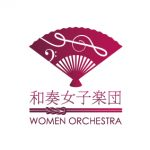 和装女子楽団WOMEN ORCHESTRA